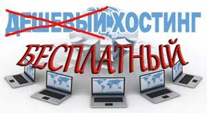 Бесплатный хостинг без рекламы. MySQL, PHP, FTP, WordPress