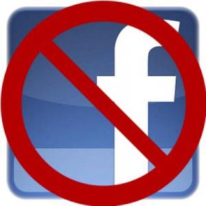 На работе заблокировали Фейсбук, mail ru... Да все социальные сети!