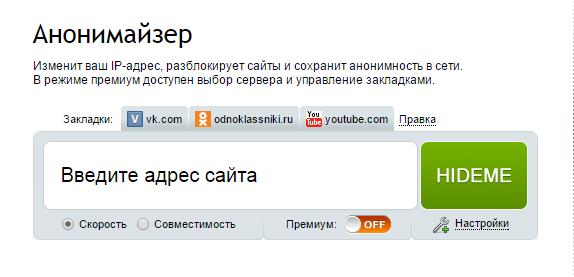 �емантика - - что это? - Русский язык